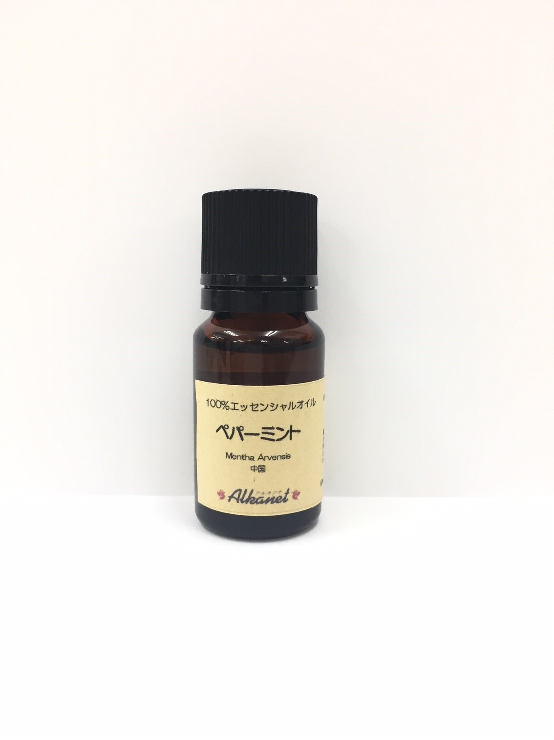 aroma_e-f-190-pe