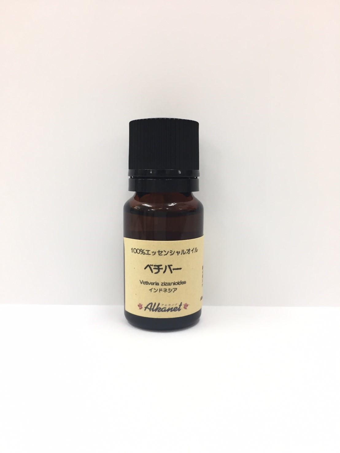 aroma_e-f-430-be