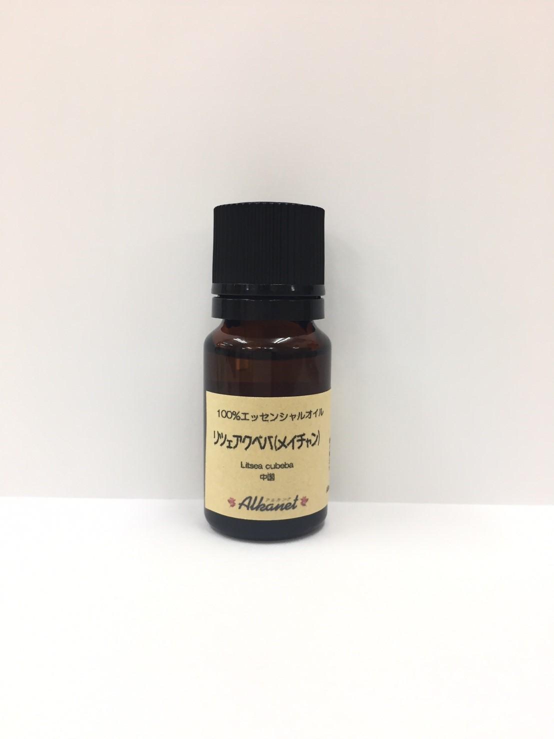 aroma_e-f-660-ri